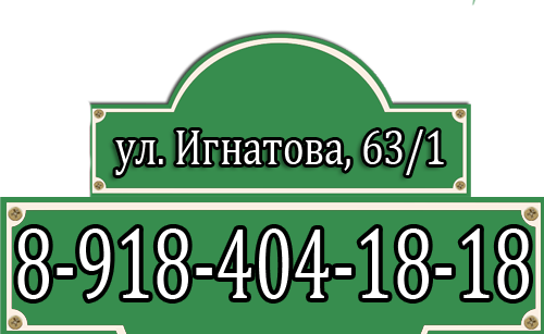 Карасунский район